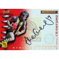 2001 Authentic - Captain Signature - Shane CRAWFORD (Hawthorn)