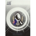 2011 Infinity - Common Team Set - Collingwood Magpies (11)